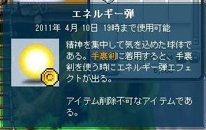 コピー ~ Maple110225_001943