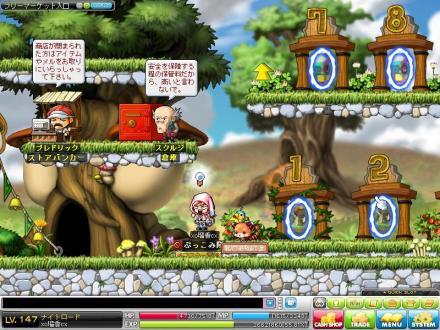 Maple110220_000157.jpg
