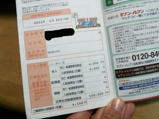 20131230124046b51.jpg