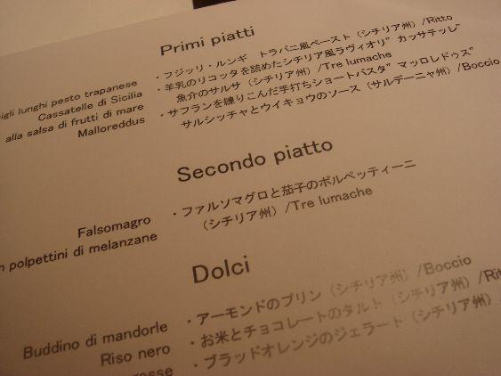 DSC07396.jpg