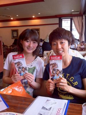 sakura_athleteclub.jpg