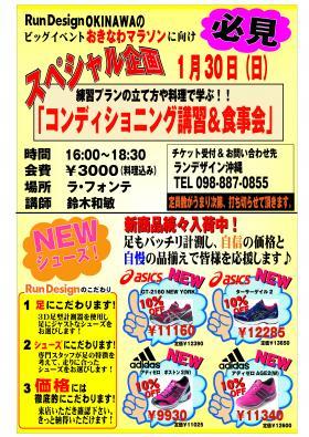 ブログ_convert_20110109162244