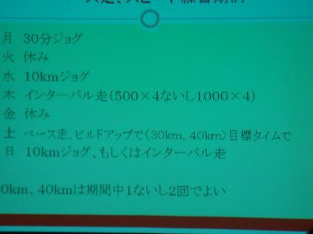DSC03507_convert_20110131185711.jpg