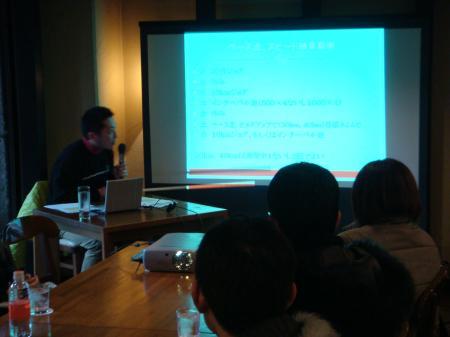 DSC03509_convert_20110131185630.jpg