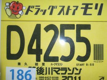 DSCF1612_convert_20111112161552.jpg