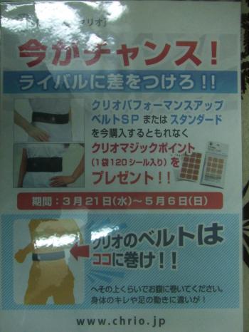 DSCF2224_convert_20120329201140.jpg