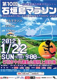poster_convert_20120112190053.jpg