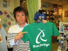 sagawa_kaneko_kun01s.jpg