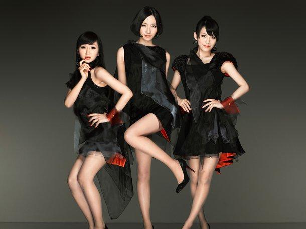 news_large_Perfume.jpg