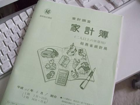 c-DSCF0287.jpg