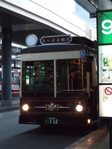 c-DSCF1098.jpg