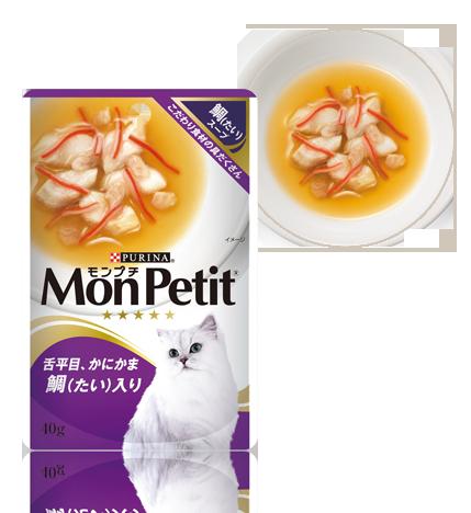 monpetit_soup_tai_40.png