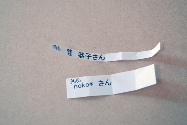 ESC_9645A.jpg