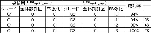 201310183.jpg