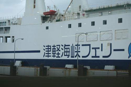 2010_0812_01.jpg
