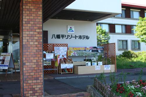 2010_0812_06.jpg