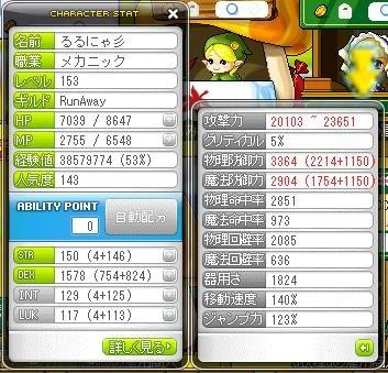 Maple110501_235555.jpg