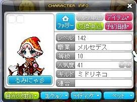 Maple111030_000128.jpg