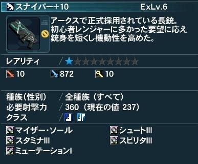 2014-11-03-215857.jpg
