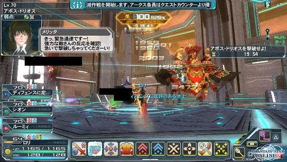 2014-11-04-4体目