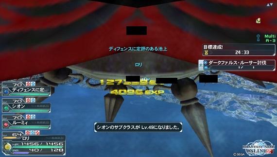 2014-11-04-ルーサー撃破1