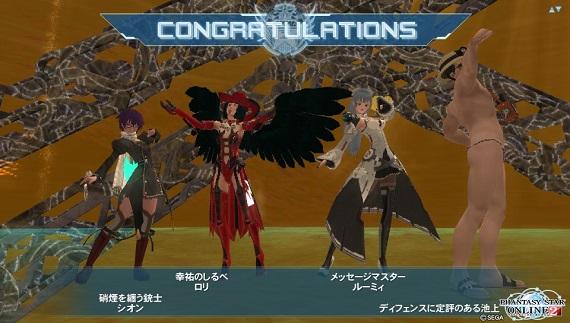 2014-11-04-ルーサー撃破2