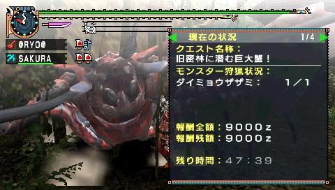 screen3.jpg