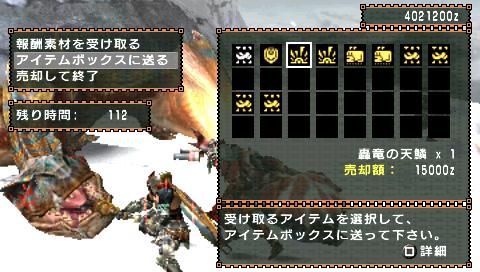 screen6_20100905210706.jpg