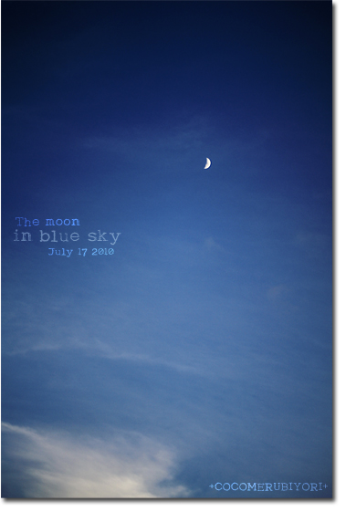 The-moon-in-blue-sky.jpg