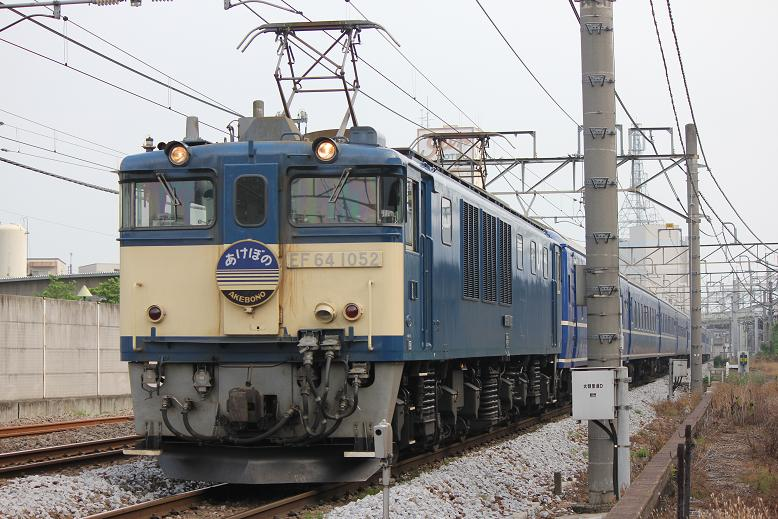 あけぼの EF64-1052