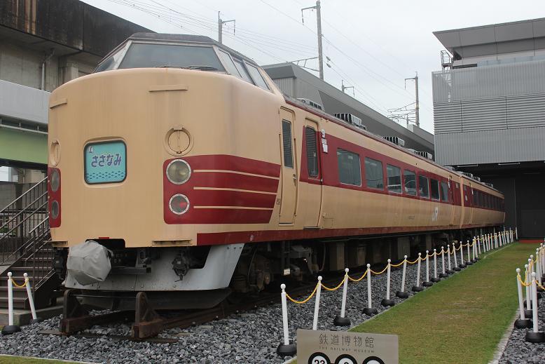 EH200-19