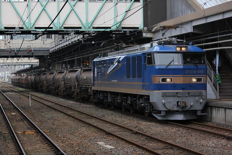 EF51-513安中