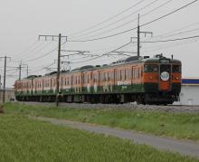 animeバカの鉄道魂!!!-115系DC