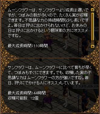 RedStone 11.11.22[03]