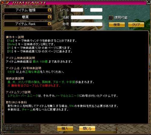 RedStone 11.11.22[23]