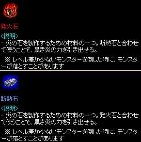 RedStone 11.11.22[15]