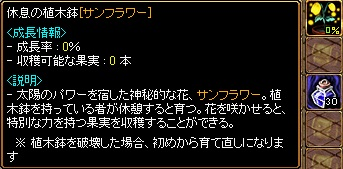 RedStone 11.11.22[13]