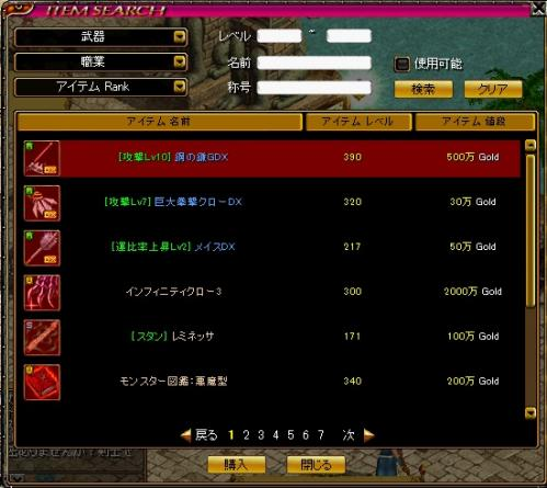 RedStone 11.11.22[25]