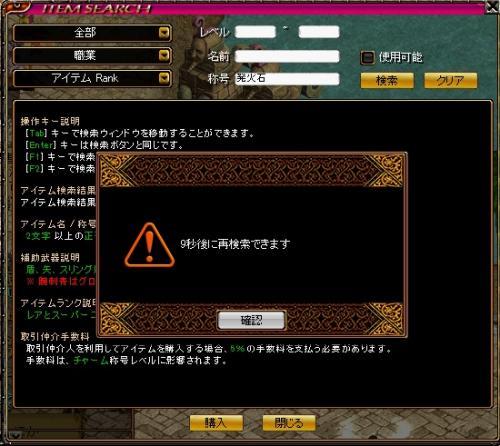 RedStone 11.11.23[08]