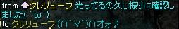 RedStone 11.11.23[01]