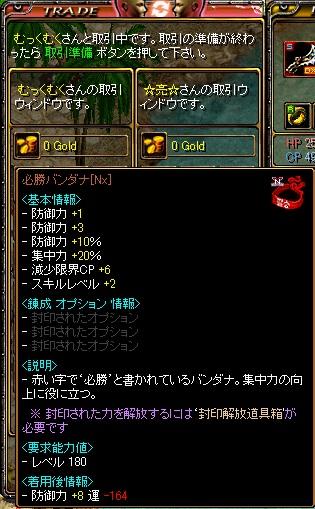RedStone 11.11.23[34]