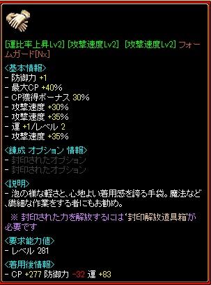 RedStone 11.11.23[50]