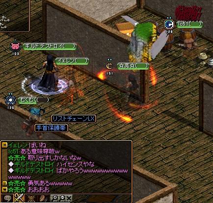 RedStone 11.11.23[43]