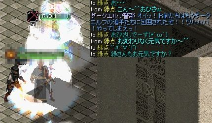 RedStone 11.11.25[11]