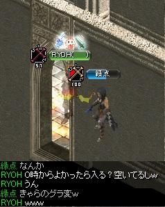 RedStone 11.11.25[12]