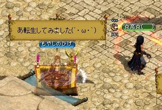 RedStone 11.11.26[09]