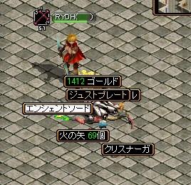 RedStone 11.11.27[00]