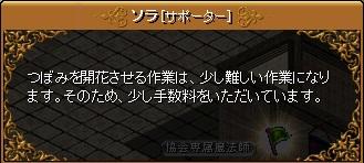 RedStone 11.11.26[03]