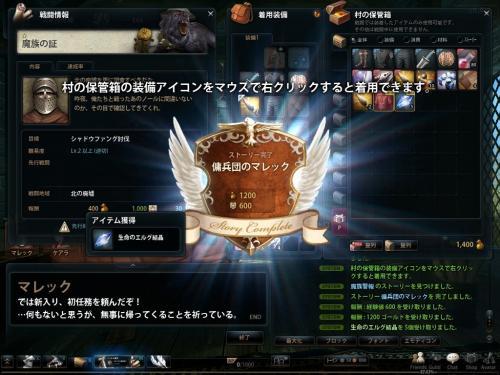 2011_11_06_0006.jpg