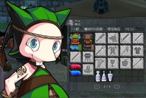 mabinogi_2011_09_28_018.jpg